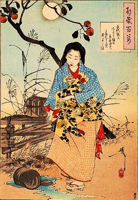 ChiyonoYoshitoshi